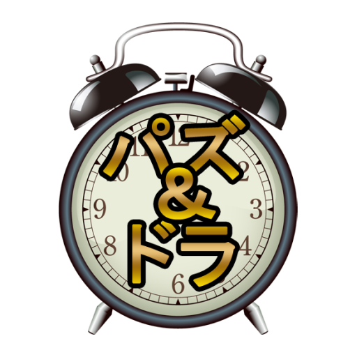 PDC パズドラダメージ計算   iPhone/Androidスマホ …