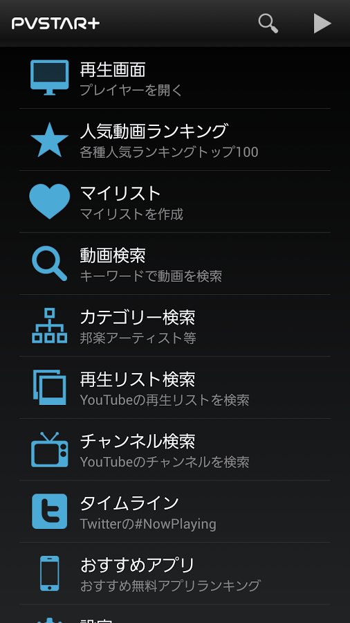 YouTubeがダウンロードできない場合は?オフライ …