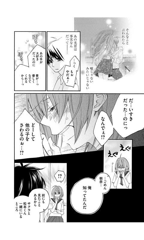 漫画 無料 h tl